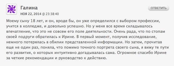 Galina_Alisheva